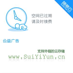 2020夏装新款时尚娃娃领拼接连衣裙 8039